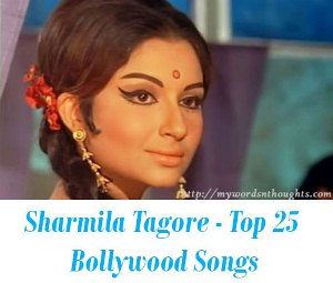 Sharmila Tagore Top Bollywood Songs