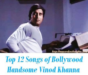 Songs of Bollywood Vinod Khanna
