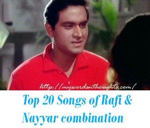 Rafi O. P. Nayyar songs