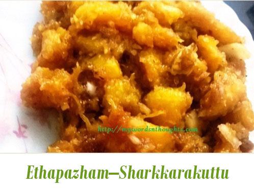 Ethapazham – Sharkkarakuttu