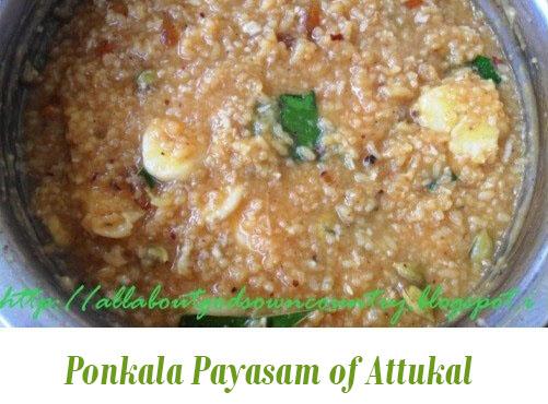 Ponkala Payasam