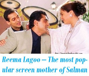 Reema Lagoo salman khan movies