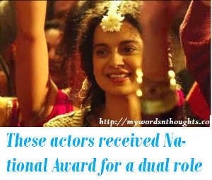National Award for a double role