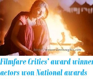 Filmfare Critics' award winners won National Film awards