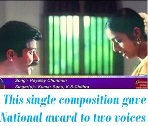 This single composition gave National awards to two distinct female voices