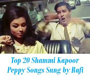 Shammi Kapoor Peppy Songs