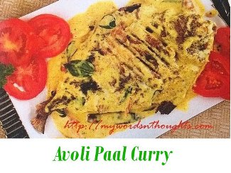 Avoli Paal Curry