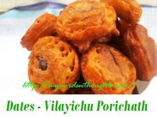 Eenthappazham Vilayichu Porichath