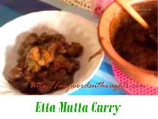 Catfish Egg Curry