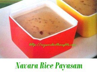 Navara Rice Payasam