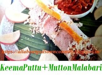 Mutton Malabari