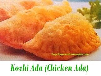 Kozhi Ada