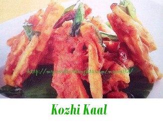 Kozhikaal