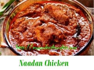 Naadan Chicken