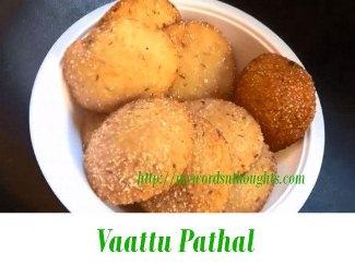 Vaattu Pathal