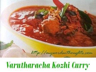Kozhi-Curry