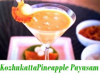 Pine Apple Payasam