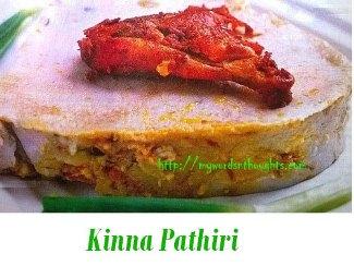 kinna pathiri