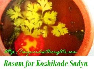 rasam for sadya