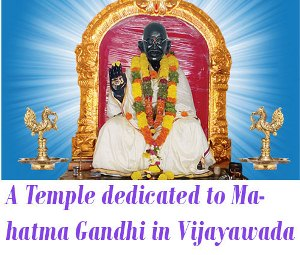 Mahatma Gandhi temple in Vijayawada