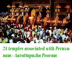 temples associated with Peruvanam-Aarattupuzha Pooram