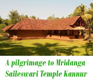 Mridanga Saileswari Temple