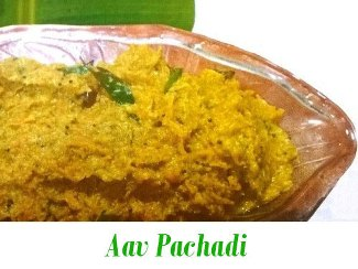 Aav Pachadi