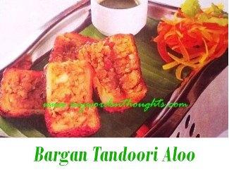 Bargan Tandoori Aloo