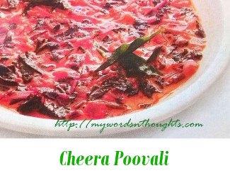 Cheera Poovaali