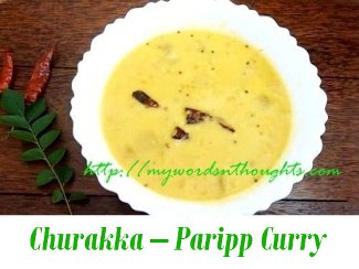 Churakka – Paripp Curry