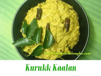 Kurukk Kaalan