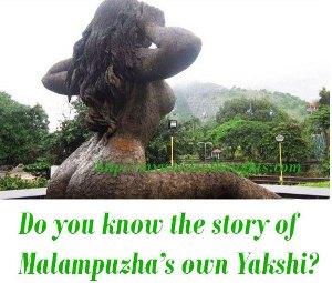 Malambuzha Yakshi