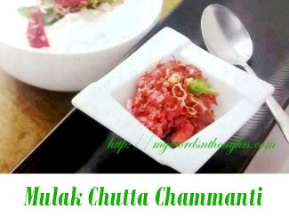 Mulak Chutta Chammanti
