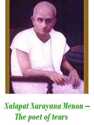 Nalapat Narayana Menon