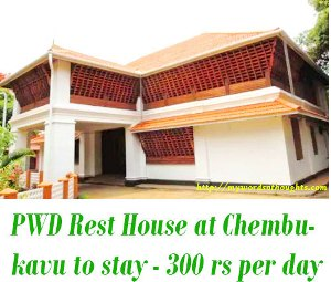 PWD Rest House at Chembukavu