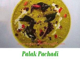 Palak Pachadi