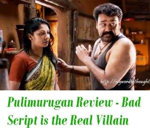 Pulimurugan-Review