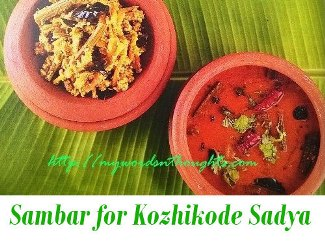 Sambar for Kozhikode Sadya