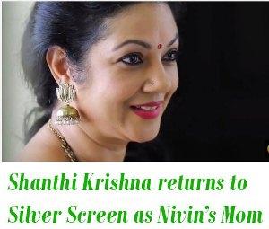 Shanthi Krishna comeback