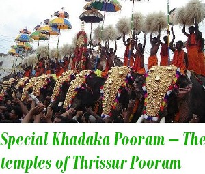 Khadaka Pooram of thrissur
