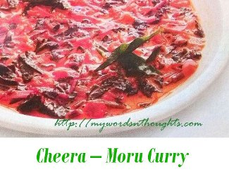 Spinach – Buttermilk Curry