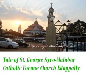 Catholic Forane Church Edappally