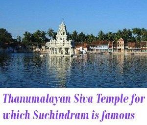 Thanumalayan Siva Temple