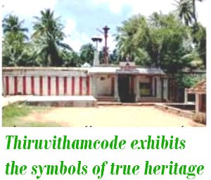 Thiruvithamcode travancore history