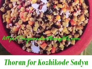Thoran for kozhikode sadya