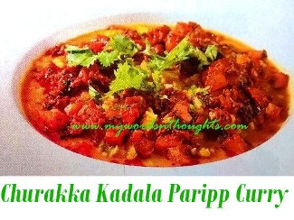 churakka kadala paripp curry