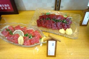 Fooddisplay in Tokyo Essen aus Plastik Sushi
