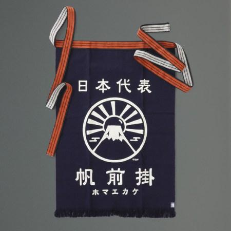 """Küchenschürze aus Japan von """"Labour and wait"""" London"""