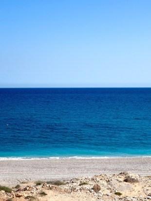 Oman, Strand, Sur