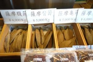 Katsuoboshi Tokyo Fischmarkt
